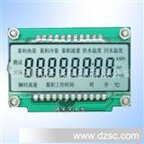 定制LCD段码模块