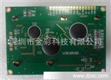 1604LCD液晶显示屏 字符点阵1604LCM模块 黄绿屏