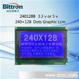 LCD240128图形点阵液晶显示模块_LCD_LCM_显示屏