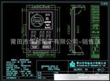 酒精检测仪LCD