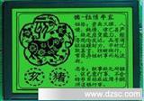 专业生产 2.5寸蓝膜 LCM液晶显示屏模组