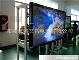 三星70寸液晶大屏幕,液晶拼接墙方案