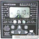 LCD液晶显示器  黑白显示屏 灰膜显示屏
