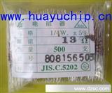 碳膜电阻器1/4W 1/6W 1/8W