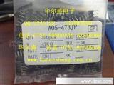 排阻A05系列 排电阻