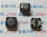 12*12*7MM 100uH 101屏蔽电感/贴片功率电感RH127