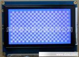 240128液晶屏 240*128蓝底白字  液晶显示屏模块 液晶模块