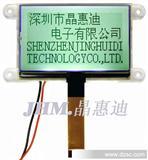 LCM液晶模组/128X64/图形点阵/3英寸/JHD12864-G45IBFW-G