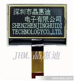 lcd模块/128X64/FSTN/绘图点阵/JHM12864-G126BTW-BL