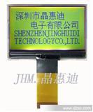 LCD液晶模块/12864/点阵/黄绿膜/JHD12864-G73BSG-Y