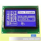 定制超宽温128x64液晶模块 定制超宽温lcd模块 定制超宽温液晶屏