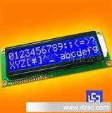 字符点阵液晶显示模块 16x2系列模块 超宽温LCD液晶模块