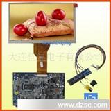 8寸触摸液晶屏、LCD液晶屏、TFT液晶屏 工业触摸屏液晶屏