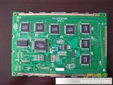 天兴320240液晶屏 液晶显示模块 LCD液晶屏 质量保修