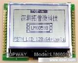 多款用于便携式仪器仪表的128*64点阵LCD液晶显示模块