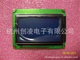 现货12864中文字库液晶模块CJ12864U