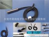 热敏电阻温度传感器/50K空调温度传感器/热敏电阻/49KNTC传感器