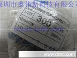 专业销售 1W ±5% 10Ω 10欧 10R 10E 绕线电阻 可开增值发票