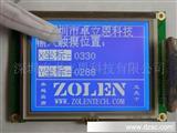 5.1寸触摸屏320240中文字库液晶屏LCM