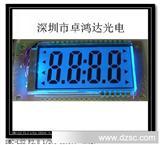 LCD液晶屏LCD段码液晶屏LCD字符液晶屏