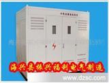 批发振兴福利牌变频电阻器(图)