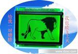 12864图形点阵LCD模块
