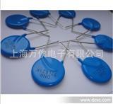厂家直销  32D621压敏电阻  (突波吸收器)32LK621 现货中