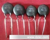 NTC负温度热敏电阻 5D-13