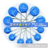 ZOV厂价直销全系列插件压敏电阻10D391K/诚信第一/质量保证
