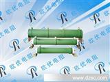 大功率电阻,绕线电阻,圆柱陶瓷电阻,涂漆电阻,绿色电阻