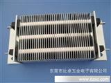 2000W带电型暖风机PTC发热体电热器 空调辅助电加热器