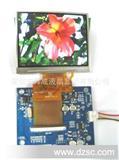 液晶屏驱动板LQ035NC111