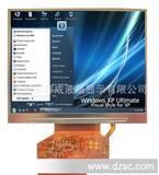 深圳厂家生产3.5寸奇美高清数字液晶屏小显示器