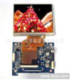TM035KDH03天马3.5寸数字液晶屏