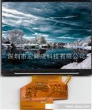 深圳宏辉成液晶lcdlcd液晶屏液晶显示屏lcd显示屏厂家 液晶屏 lcd
