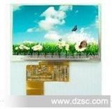 tianma,LCD,天马小尺寸液晶,触摸屏,TM035NDH03