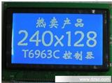 JN240128E液晶模块、240128E液晶屏 12864液晶模块 240128