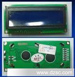 1602A、16x2液晶屏  LCD1602液晶 1602a 1602lcd显示屏