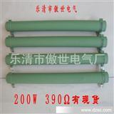 特价老化电阻 负载电阻 火花机电阻