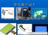 i深圳LED背光源厂家 LED背光板 导光板