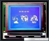 工业控制级 设备  5.7寸  320240 LCM 液晶显示模组
