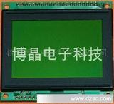 12864/液晶模块/液晶屏/LCM模组