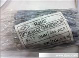 厂家直销直插金属膜电阻3W 0.15R 5%