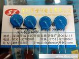 现货ZOV压敏电阻 10D471