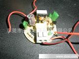 厂价直销LED照明用电子源器件电阻器