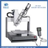 CHY-D823桌面式快干胶自动点胶机