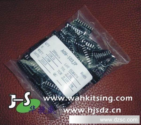 立式水泥电阻_直插排阻A09-103JP A09-103_其他电阻_维库电子市场网