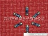 圆晶电阻器1/4W-3W-质量保障