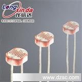 光控小夜灯专用光敏电阻/光敏传感器/环境光探测器
