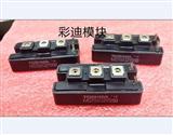 MG150Q2YS50专业电子模块 广州现货 价格优势